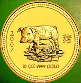 2007 - 10oz. Australian Gold Lunar Pig - Reverse