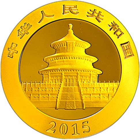 2015 1oz Chinese gold panda obverse