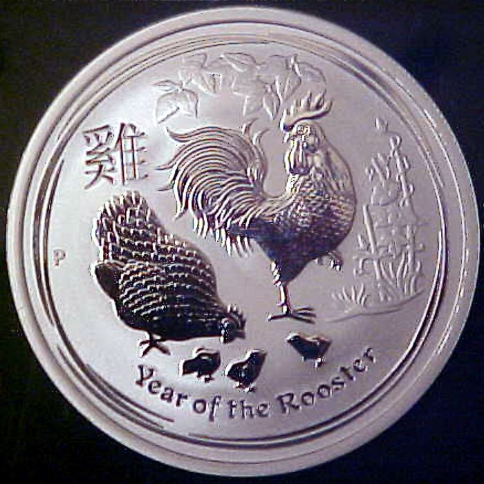 silver lunar rooster