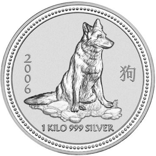 silver lunar rev