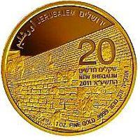 western wall bullion coin
