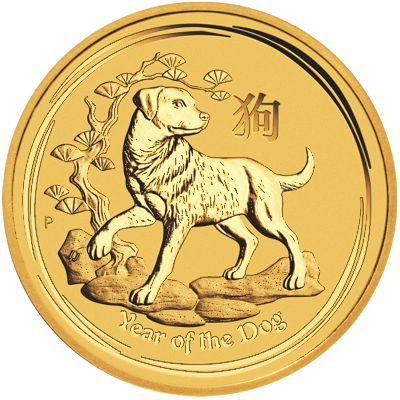 2018 - 10oz. Australian Gold Lunar Dog - Reverse