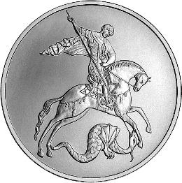 russian silver bullion coin